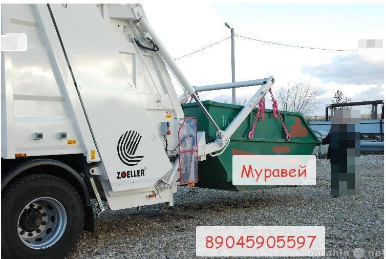 Предложение: контейнер (лодка) под вывоз мусора