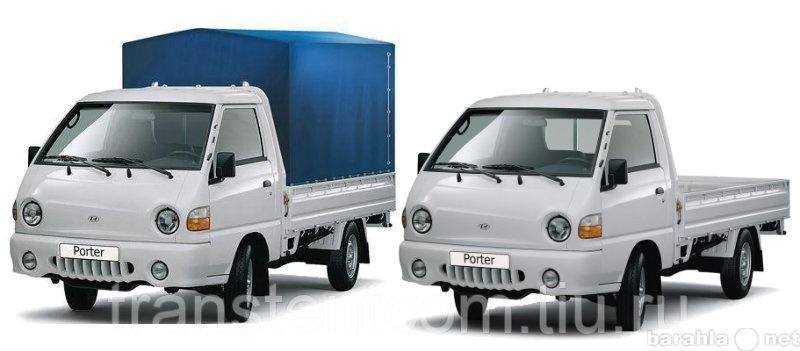 Предложение: Тент на Портер, тент Hyundai Porter