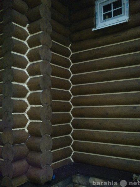 Предложение: Отделочные работы в деревянном доме