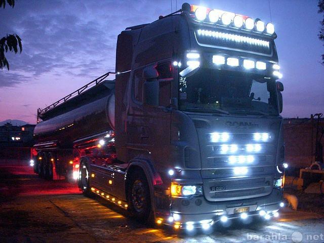 Предложение: Световой тюнинг грузовых автомобилей