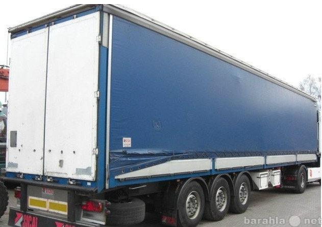 Предложение: Ремонт ворот фургонов