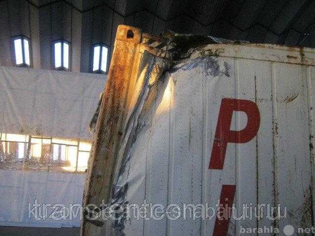 Предложение: Восстановление аварийного кузова