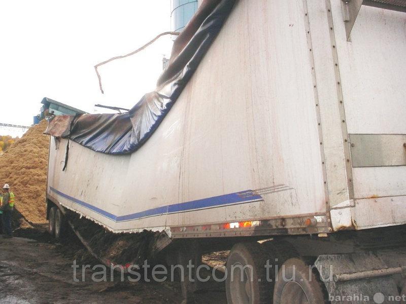 Предложение: Выкуп грузового транспорта после ДТП