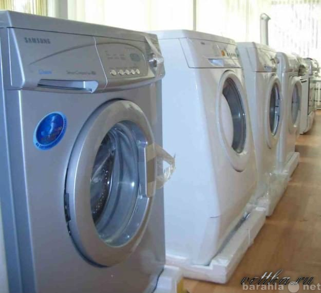 Предложение: Ремонт стиральных машин и электроники