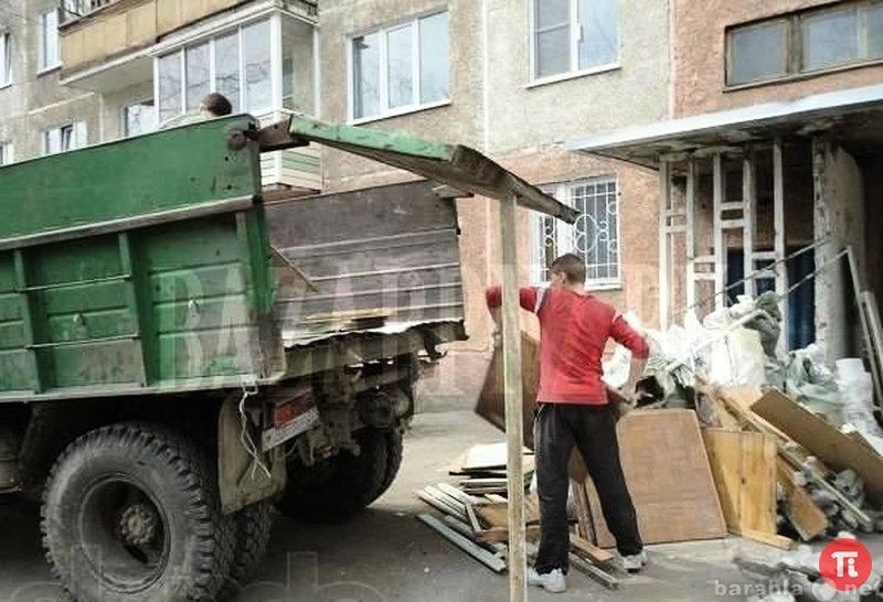 Предложение: Уборка,вынос,спуск,вывоз мусора!