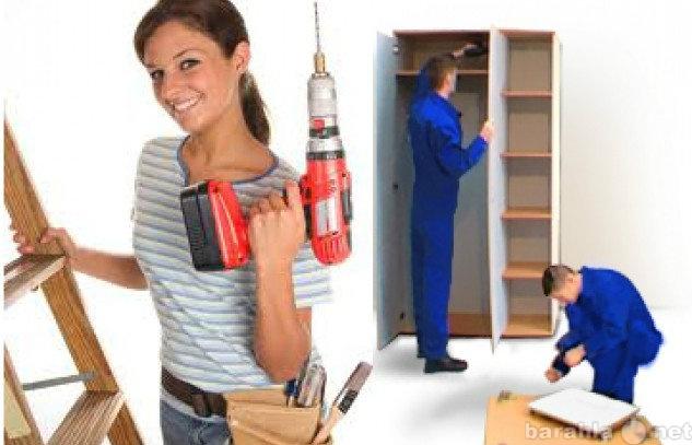Предложение: Сборка мебели в любом объеме!