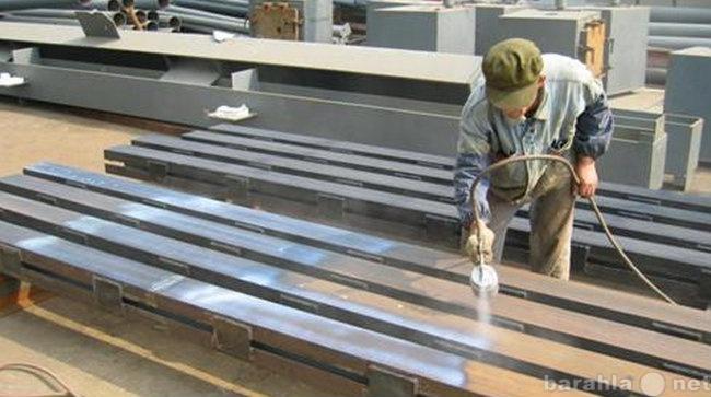 Предложение: Покраска металлических конструкций
