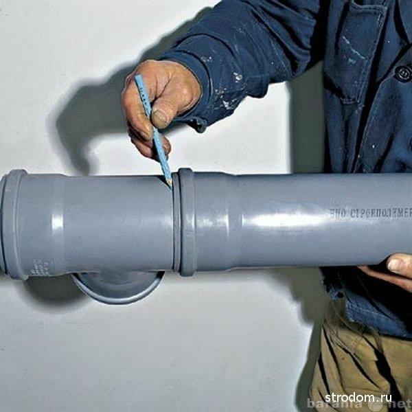 Предложение: Монтаж (замена) канализации 71-29-77