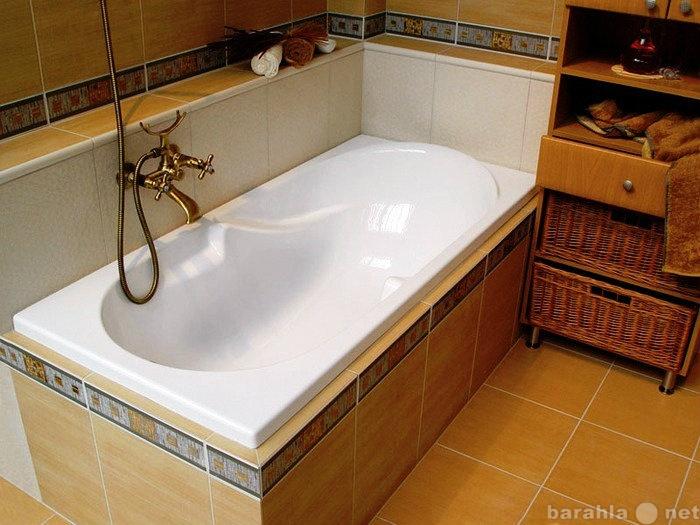 Предложение: Установка (монтаж) ванной  т.71-29-77
