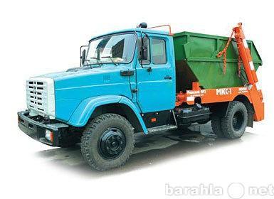 Предложение: Вывоз мусора и снега