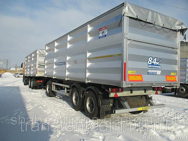 Предложение: Автопокрывало, автопологи для грузовиков