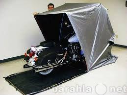 Предложение: Чехлы, тенты, навесы для мотоцикла