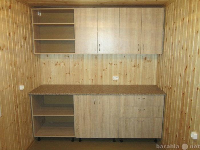 Предложение: Мебель для загородного дома