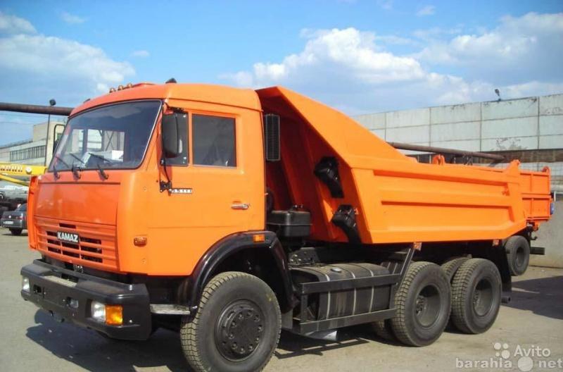 Предложение: Вывоз мусора и хлама  Камаз Самосвал