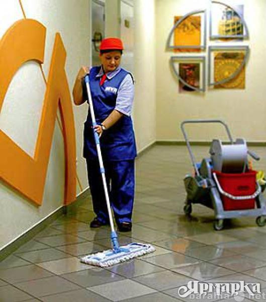 Предложение: Уборка помещений.мытье полов!!!!