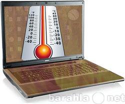 Предложение: Чистка, ремонт ноутбуков