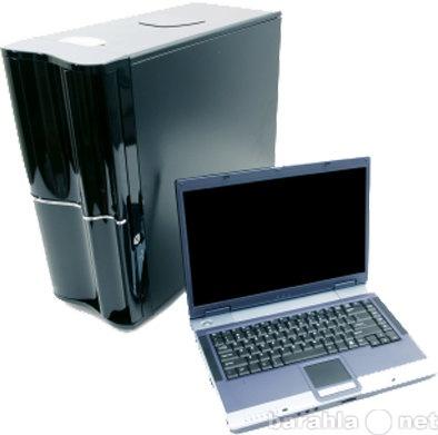 Предложение: Ремонт ноутбуков, компьютеров