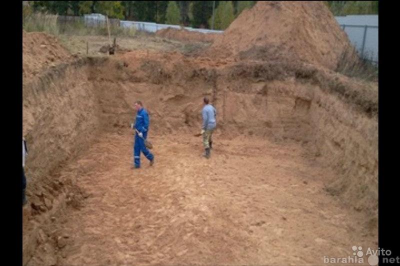 Предложение: Демонтаж,Земельные работы.