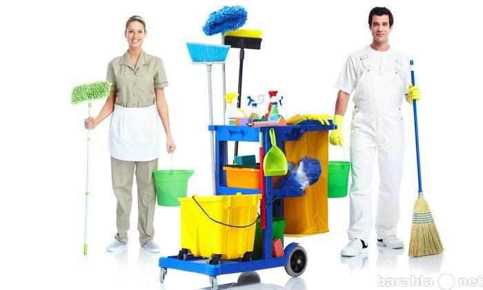 Предложение: Клининг.Уборка помещений,квартир.