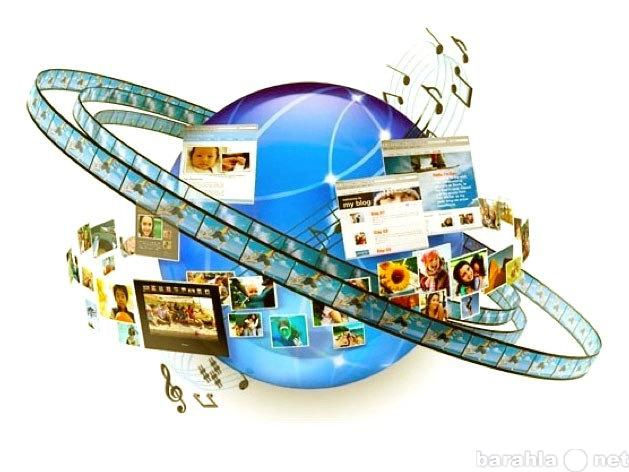 Предложение: Качественный монтаж ваших видео и фото