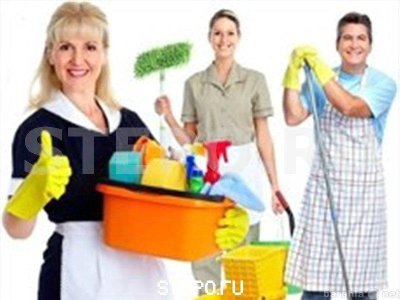 Предложение: Чистота и Блеск ваших помещений.