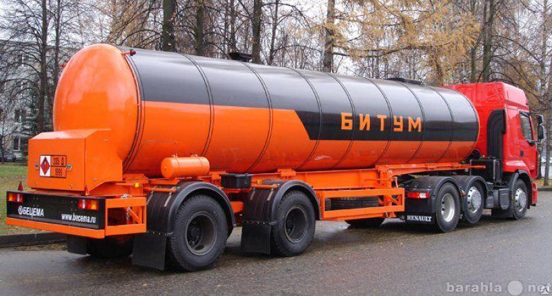Предложение: Аренда заказ битумовоза