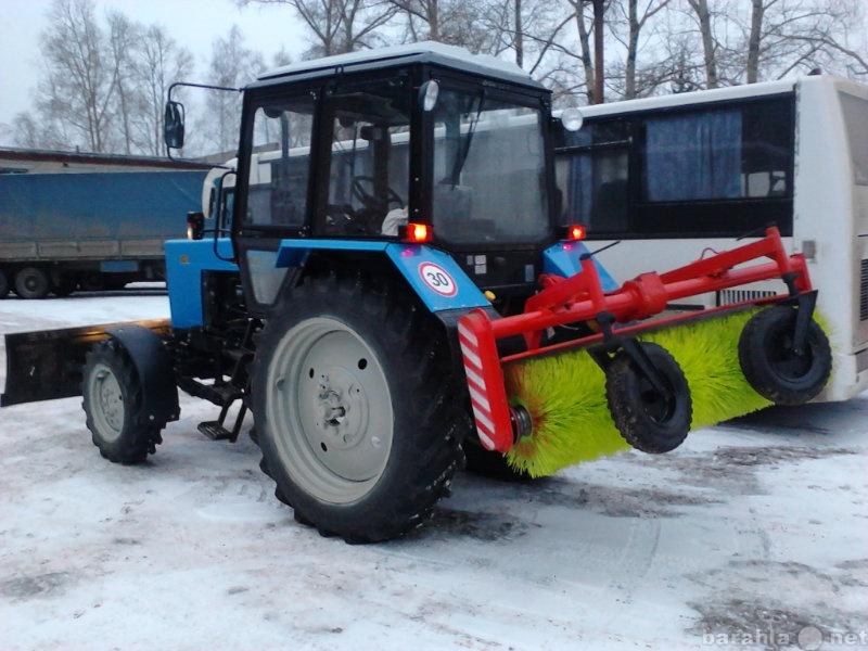 Предложение: Аренда Заказ  Трактор МТЗ  с щеткой