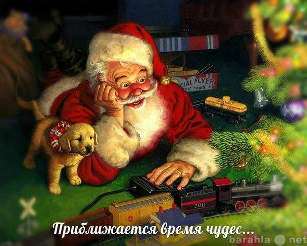 Предложение: Дед Мороз и Снегурочка Вызов на дом