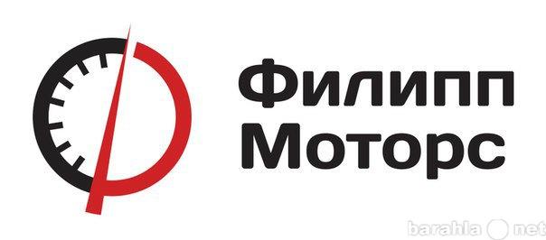Предложение: ремонт снегоходов в Омске