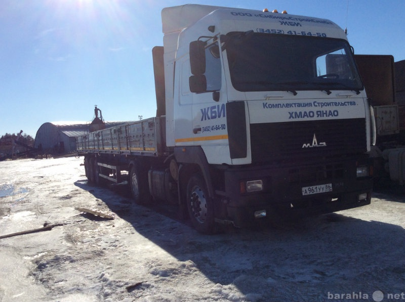 Доставка жби оренбург лотки железобетонные марка бетона
