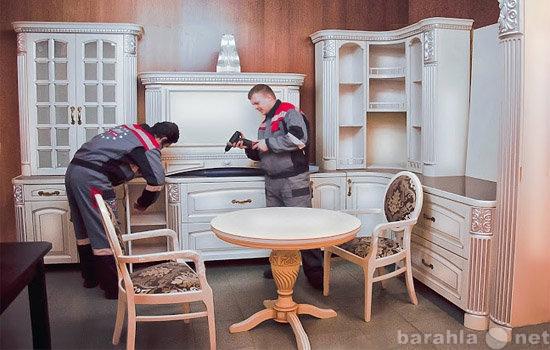 Предложение: Соберем и разберем вашу мебель.