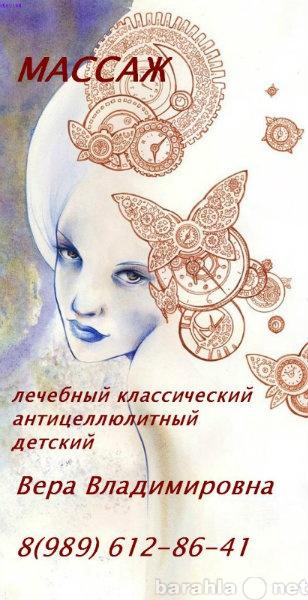 lina-tolyatti-massazh-katalog-porno-aktris-tarra-vayt