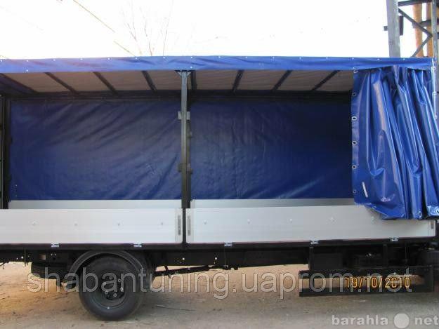 Предложение: Тенты автомобильные для грузовых авто