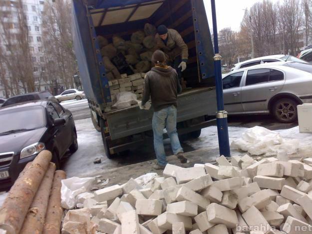 Предложение: Вывезем строительный мусор