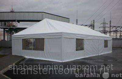 Предложение: Торговые тентовые палатки и конструкции