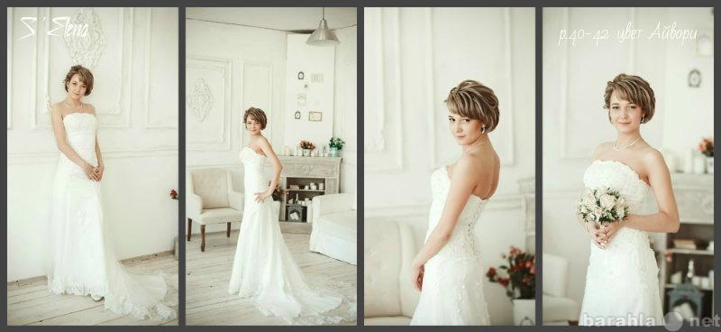 bfbfd5818e0 Прокат свадебных платьев и аксессуаров для свадьбы в Тюмени ...