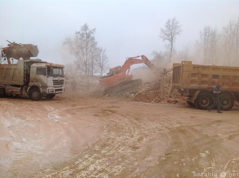 Предложение: Погрузка,вывоз строительного мусора