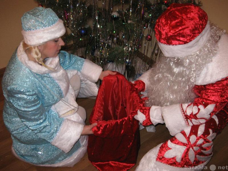 Предложение: Заказать Деда Мороза и Снегурочку