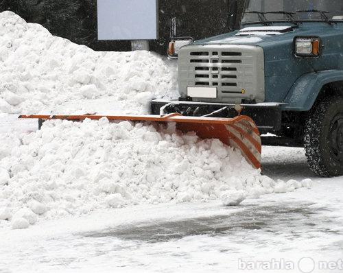 Предложение: Ремонт и покраска снегоуборочных машин.