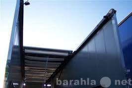 Предложение: Изготовление сдвижной крыши.