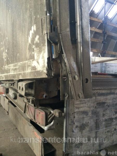 Предложение: Ремонт кузовов грузовых автомобилей.