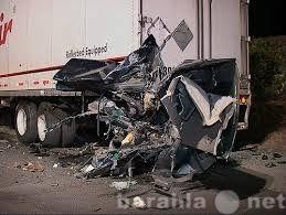 Предложение: Выкуп грузового транспорта после ДТП,