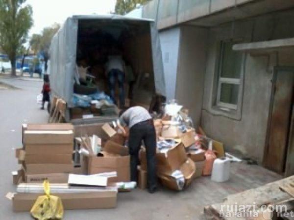 Предложение: Вывоз мусора.Услуги грузчиков.Демонтаж д