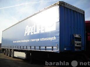 Предложение: Реклама на тентах грузовых авто