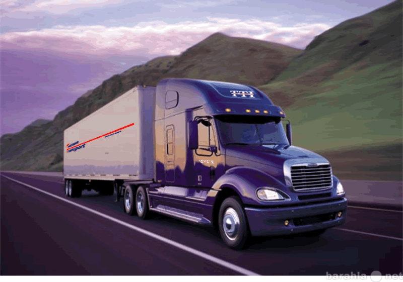 Предложение: Рекламная печать на бортах грузовиков