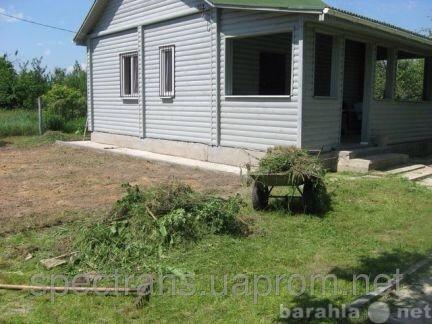 Предложение: Уборка территории, Копка огородов