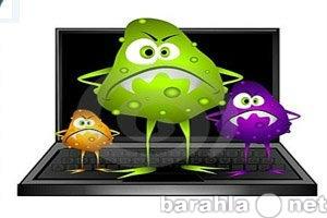 Предложение: Удаление вирусов, баннеров, рекламы