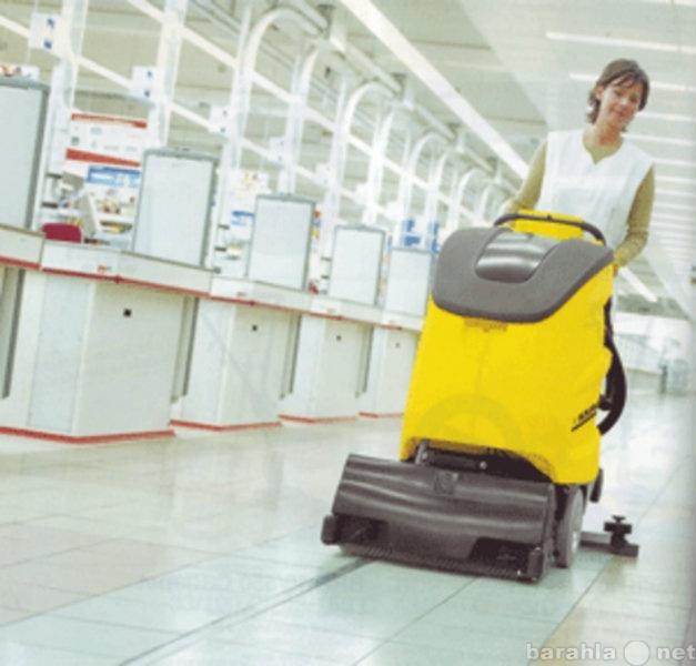 Предложение: Уборка офисов, служебных помещений