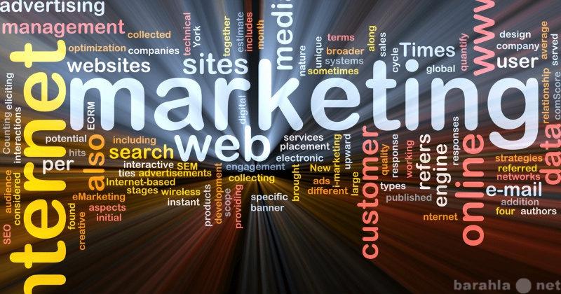 Предложение: Маркетинг предложение от advertise