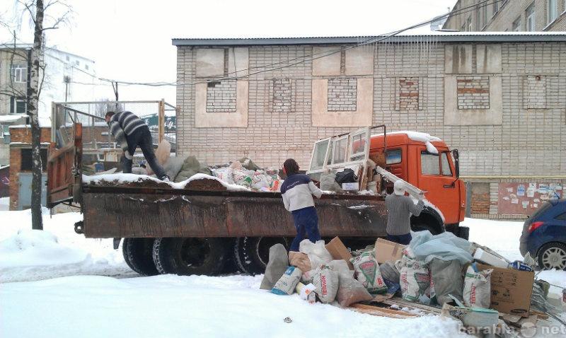 Предложение: Вывоз,вынос и уборка мусора и снега!